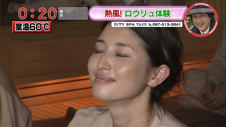 橋本マナミさんの温泉おっぱいエロキャプ画像92