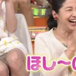 LADYBABY・金子理江ちゃんがパンチラw視聴者が困惑するほど見えすぎてたジョブチューンエロキャプ