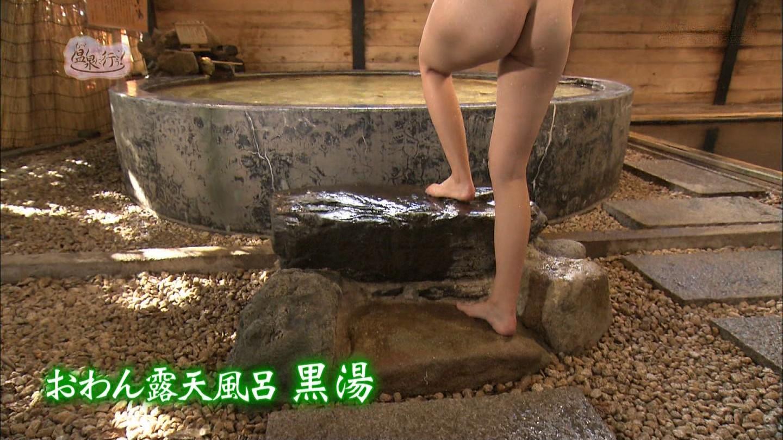 もっと温泉に行こう・山中温泉エロキャプ画像31