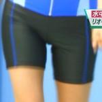【GIF有】水着姿で登場した小島瑠璃子ちゃんのマンスジっぽい食い込みが気になるS1エロキャプ画像