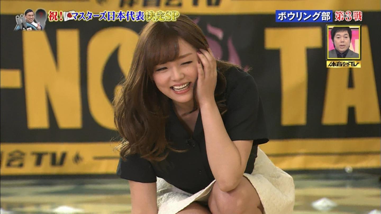 篠崎愛・体育会TVエロGIFリサイズキャプ画像24