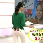 森花子アナのピタパンお尻に顔を突っ込みたい「おはよう日本」エロ目線キャプ画像