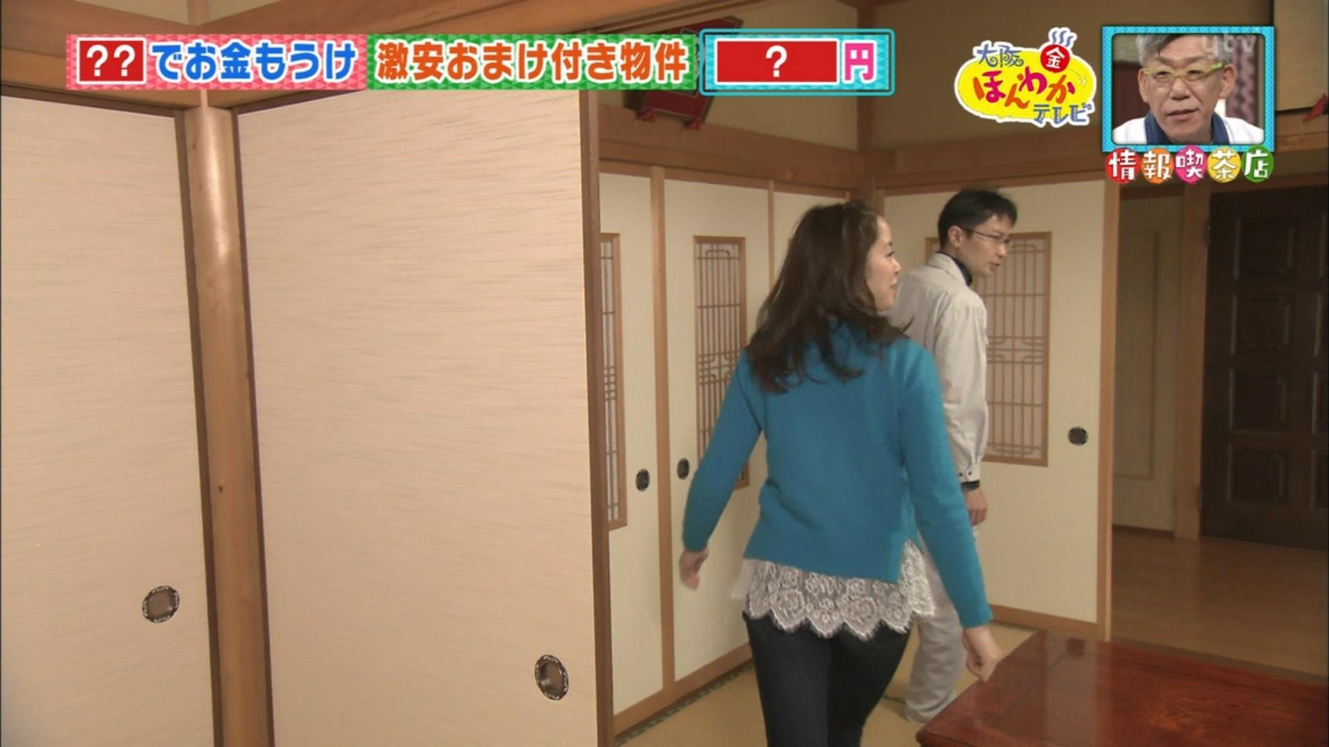 武田訓佳さんのジーンズお尻エロキャプ画像15