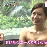 斉藤雪乃さんのおっぱいムギュッと谷間温泉入浴にココリコ遠藤さんと夕方の関西地区がざわめくwww