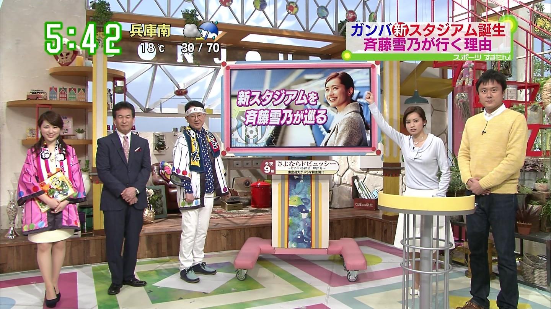 ガンバ大阪チアガールと斉藤雪乃さんのエロキャプ画像6