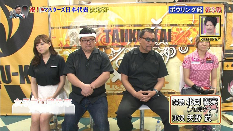 篠崎愛・体育会TVエロGIFリサイズキャプ画像2