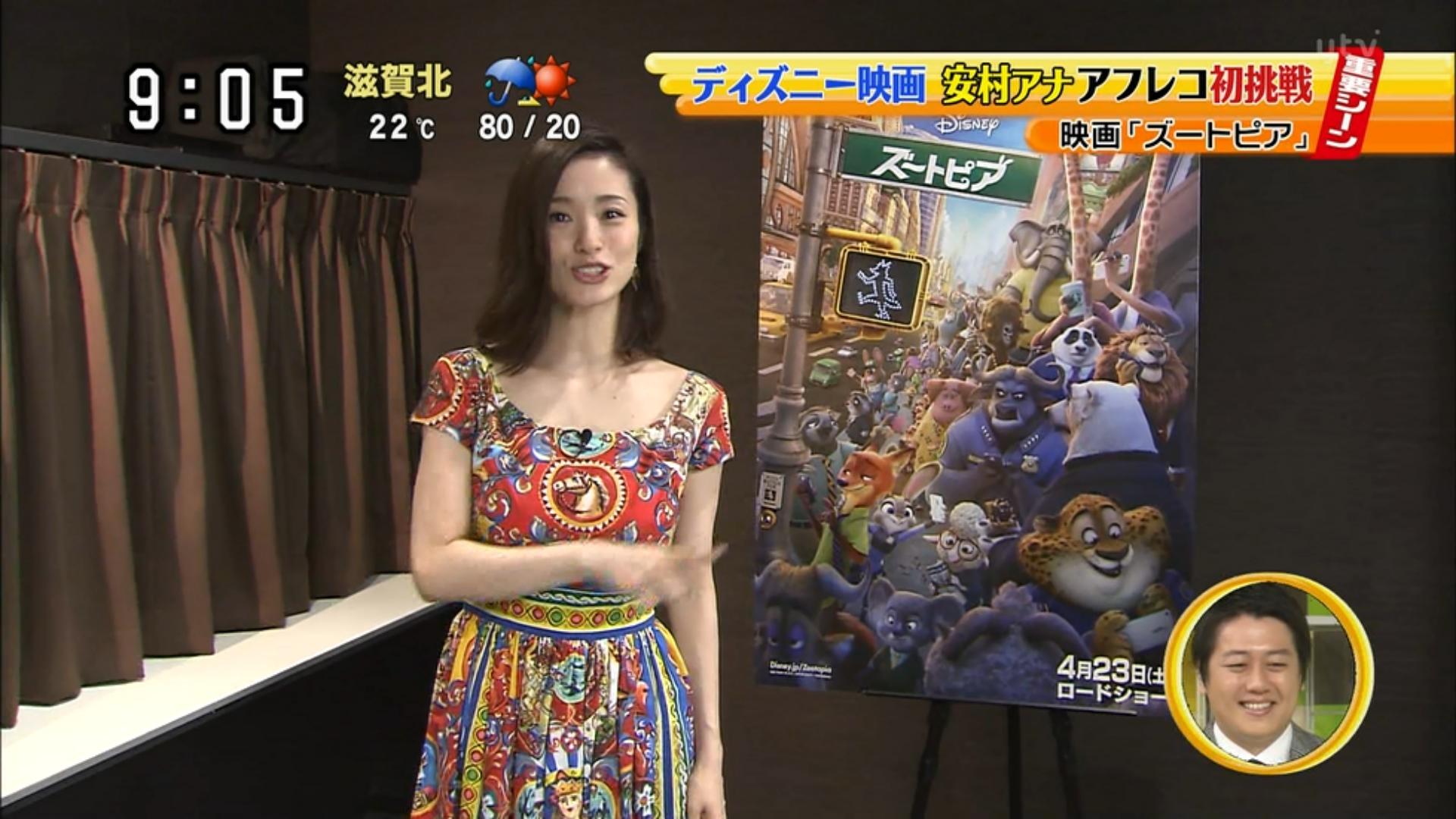 上戸彩さんの着衣巨乳おっぱいキャプ画像23