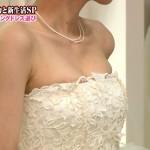 【加藤綾子さん】カトパンのおっぱいスゲーwwwwwウエディングドレスで谷間ムギュムギュ&胸チラwww