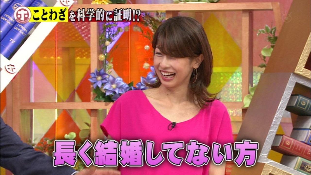加藤綾子アナの胸チラおっぱいエロGIFキャプ画像16