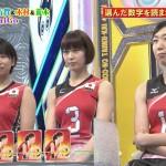 木村沙織さんのおっぱいがめちゃめちゃ目立ちまくっていた体育会TVキャプ画像