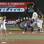 稲村亜美さんのパン線お尻とぶっとい生足太ももがエッチなノーバン始球式wwww
