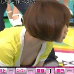 【GIF】夏目花実ちゃん、チクビ見えてるwww胸チラおっぱいから乳頭が見えたマスカットナイトwww