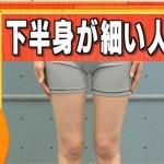 ギャルのマンスジと胸チラおっぱいがやらしい「この差って何ですか?」エロ目線キャプ画像www