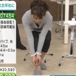 近藤英恵さんの胸チラおっぱい芸がすばらしいショップチャンネルのエロ目線キャプ画像