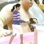 【女子アナ画像】森花子さんのお尻ww僅かなストロークで性的魅力を爆発させるタイトスカートおヒップwww
