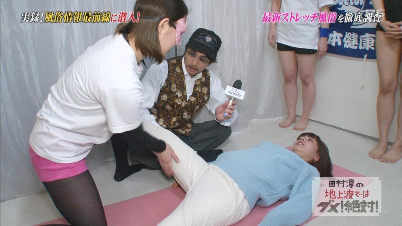 田村淳の地上波ではダメ!絶対!47