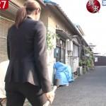 【女子アナ画像】加藤真輝子さんのピタパンお尻と着衣巨乳おっぱいがエッチなスーパーJチャンネルエロキャプっっq