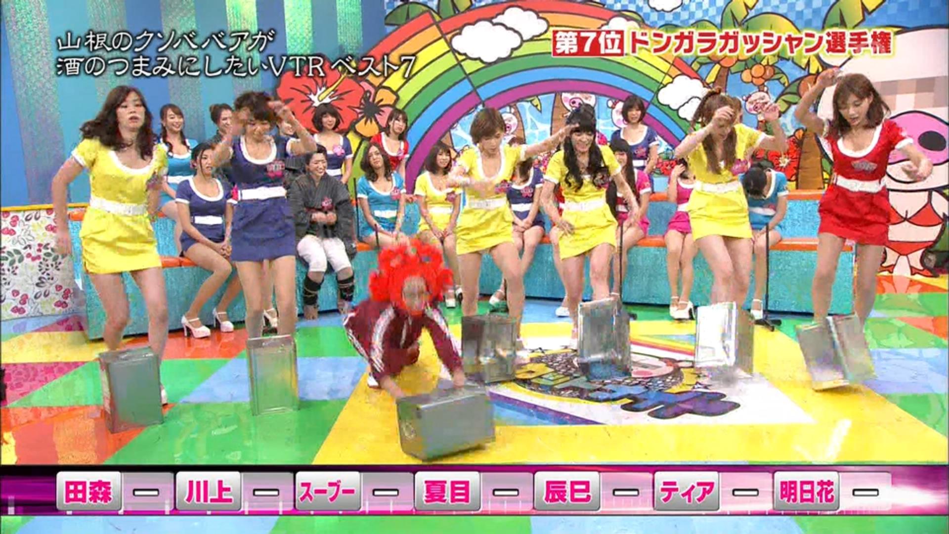 夏目花実ちゃんのチクビが見えてるおっぱいキャプ画像2