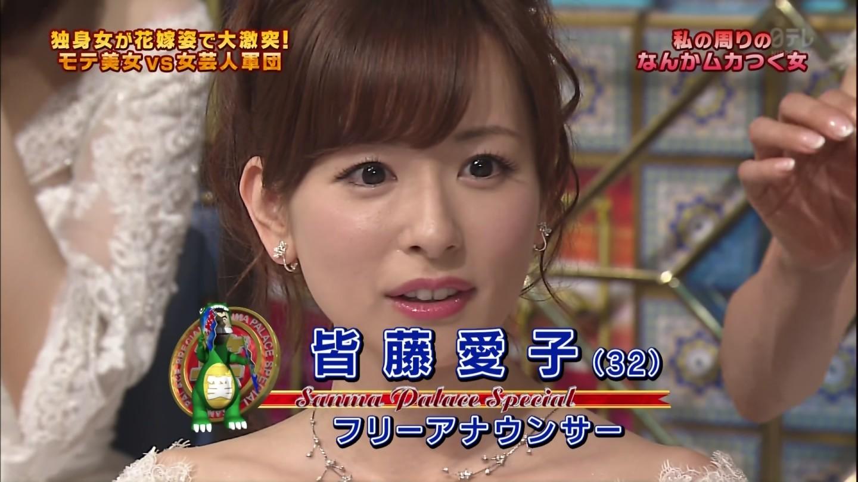 さんま御殿・伊藤綾子さんの胸チラおっぱいキャプ14
