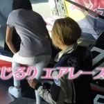 飛行機に乗り込む小島瑠璃子ちゃんの白デニムピタピタお尻wS1こじるりケツキャプ画像