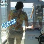 あさイチで雨宮萌果アナのお尻wwwNHKはケツショットをなにげに多様wwww