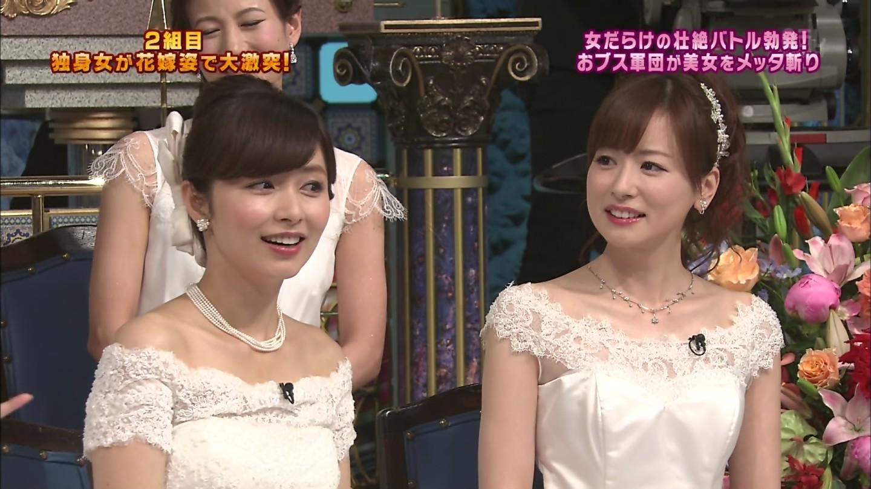 さんま御殿・伊藤綾子さんの胸チラおっぱいキャプ10