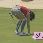 久松郁実ちゃんのショートパンツお尻がナイスショットなLOVEGOLエロ目線キャプ画像