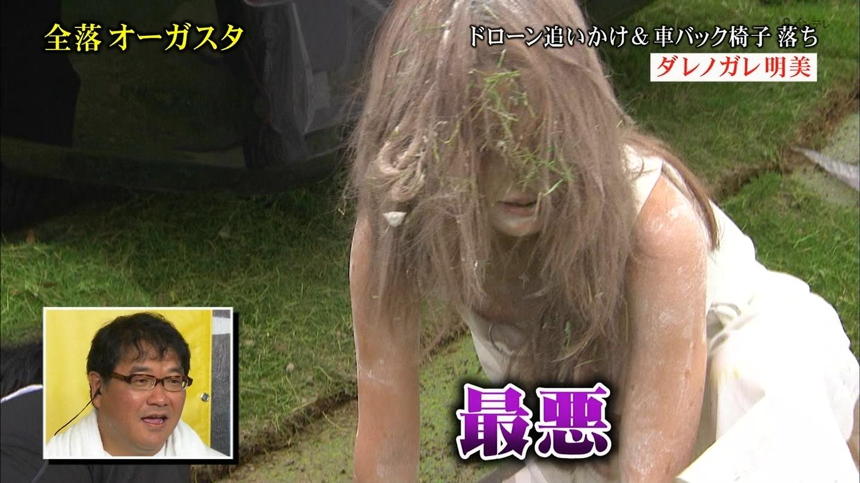 ダレノガレ明美エロキャプ画像35