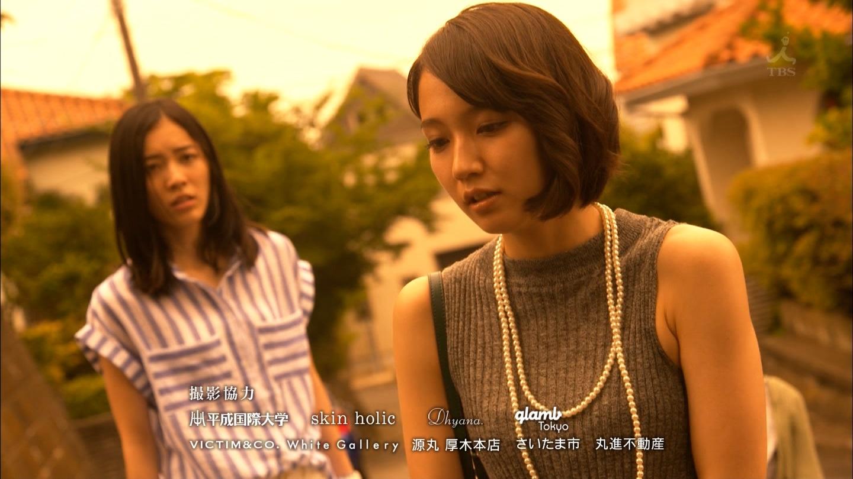 吉岡里帆ちゃんのおっぱい049