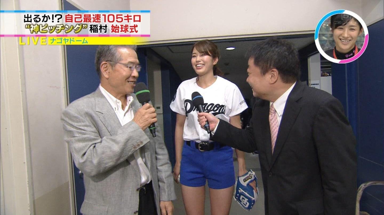稲村亜美・始球式15