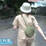 【女子アナ画像】日テレの合法口リwww尾崎里紗アナのお尻www