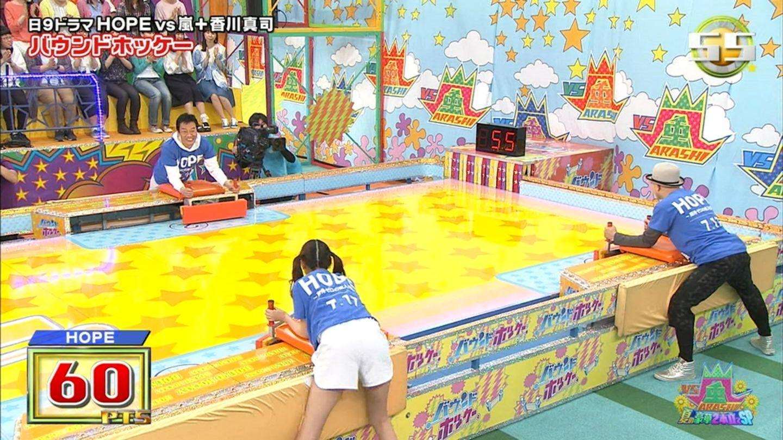 VS嵐・山本美月ちゃんのお尻と胸チラおっぱい25