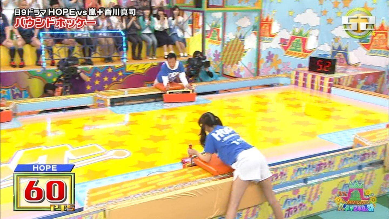 VS嵐・山本美月ちゃんのお尻と胸チラおっぱい31