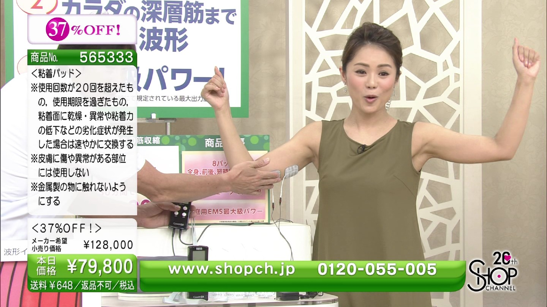 ショップチャンネル20
