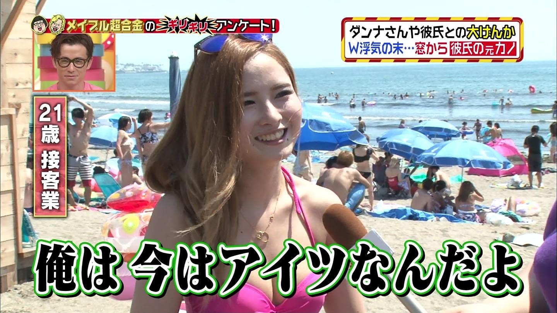 テレビに映った水着ギャル41