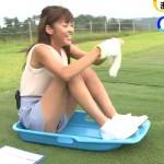 岡副麻希さんのショーパン股関の隙間wwwギリッギリすぎやろwwww