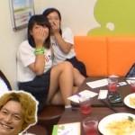 香取慎吾さんの突撃にびっくりしたJK、パンチラwww