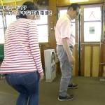 近江友里恵アナのジーンズお尻wプリッと丸くて触りまくりたいw