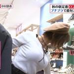 何を着ても「乳」すぎる中村静香さんのとんでもおっぱいなヒルナンデス!キャプ画像
