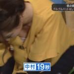 中村葵さんのおっぱい見えすぎぐるぐるバットwwピーチカフェエロキャプ画像ww