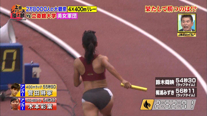 炎の体育会TV47