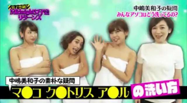 《movie》秋山洋子・中村愛・中島美和子が見せるマ●コの洗い方!!!!片ビラ言うな!!!!!!!!