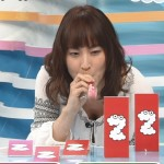 鈴木杏樹さんの胸チラw谷間の始まりがみえてるおっぱいなZIP!