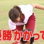 稲村亜美さんのおっぱいの谷間と強そうなドスケベ太ももがHなロンハー「女性芸能人・秋のスポーツテスト」