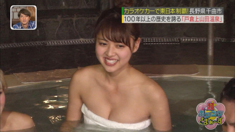 (アダルト写真)松元絵里花ちゃんの中々のムギュッたおぱーいがいい感じなポンコツ&さまぁ〜ず