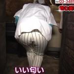 NHKあさイチ!で三輪秀香アナのパッツパツなお尻wいい匂い(意味深