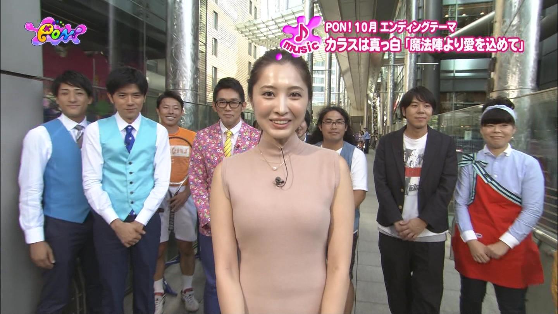 テレビエロシーン33