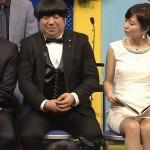 伊藤綾子さんのミニスカ▼ゾーンパンチラ疑惑www頼みます。ホンモノであってくださいwww