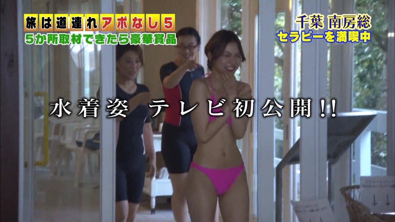 テレビエロシーン13