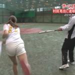 稲村亜美ちゃんのお尻と太ももwwムチムチドスケベ迫力満点ショートパンツ姿www